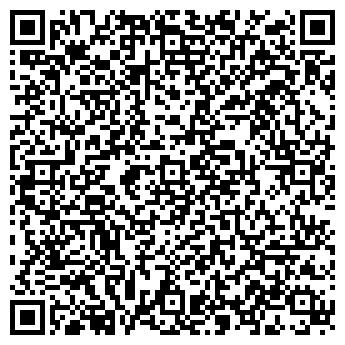 QR-код с контактной информацией организации МОДЕРН СТАФФ