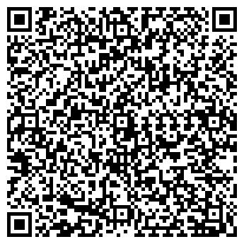 QR-код с контактной информацией организации ВИКТОРИЯ ОРША ООО