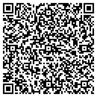 QR-код с контактной информацией организации ГЕНЕРАЛ-ТУР ЧТЭУП