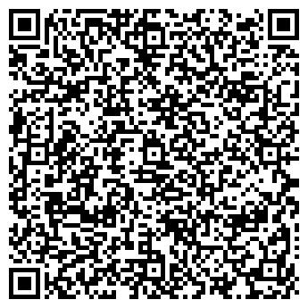 QR-код с контактной информацией организации АЛТАИР ЦЕНТР