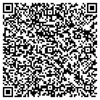 QR-код с контактной информацией организации АЛЬФА РЕКРУТИНГ