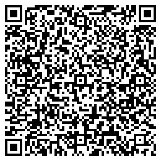 QR-код с контактной информацией организации ГОРПИЩЕТОРГ КТУП