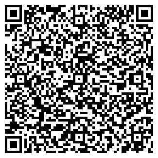 QR-код с контактной информацией организации № 202, МУП