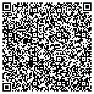 QR-код с контактной информацией организации ВЕЧЕРНЯЯ (СМЕННАЯ) ШКОЛА СРЕДНЕГО ОБЩЕГО ОБРАЗОВАНИЯ № 6
