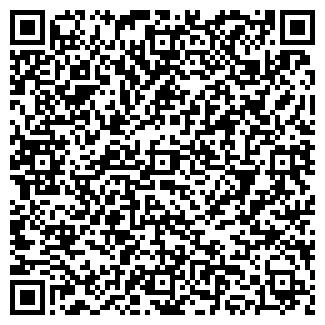 QR-код с контактной информацией организации ЖУРАВУШКА