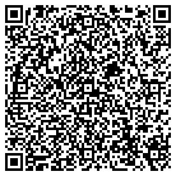 QR-код с контактной информацией организации НАЧАЛЬНАЯ ШКОЛА № 54