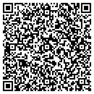 QR-код с контактной информацией организации № 108