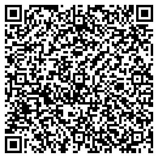 QR-код с контактной информацией организации № 109
