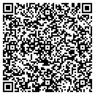 QR-код с контактной информацией организации ДСУ 7