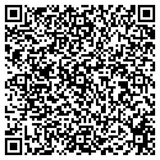 QR-код с контактной информацией организации ДЭУ 39