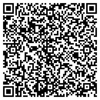 QR-код с контактной информацией организации № 128