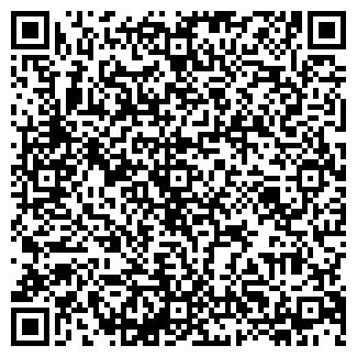 QR-код с контактной информацией организации № 132