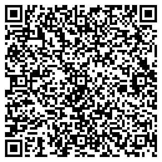 QR-код с контактной информацией организации № 134