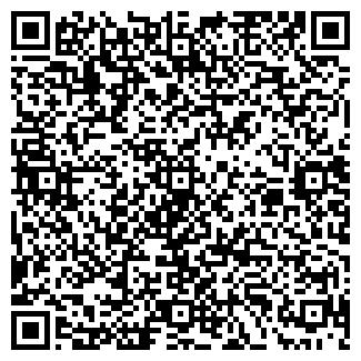 QR-код с контактной информацией организации № 137