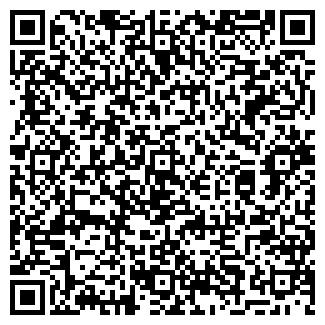 QR-код с контактной информацией организации № 138