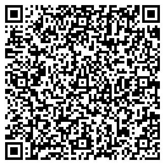 QR-код с контактной информацией организации № 145