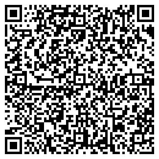 QR-код с контактной информацией организации № 147