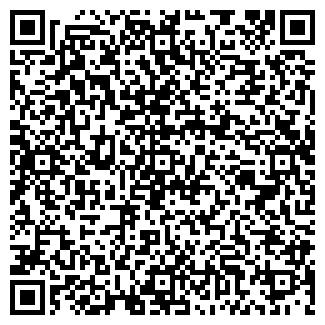 QR-код с контактной информацией организации № 158