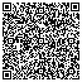 QR-код с контактной информацией организации № 170