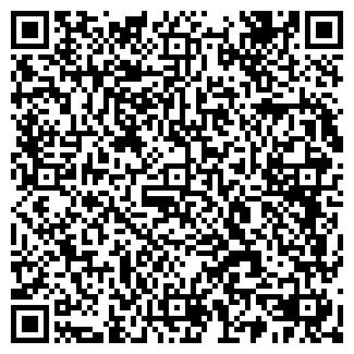 QR-код с контактной информацией организации КАСКАД ПЧУП