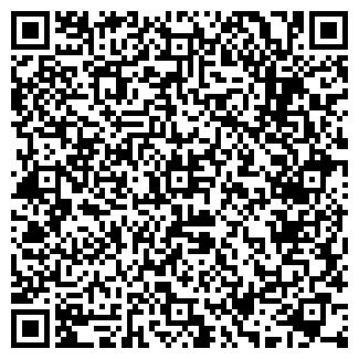 QR-код с контактной информацией организации № 27