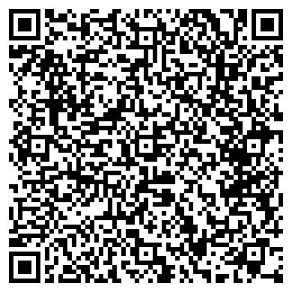 QR-код с контактной информацией организации № 28