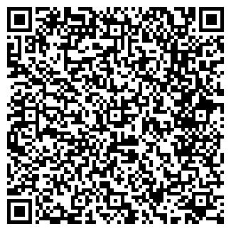 QR-код с контактной информацией организации № 50