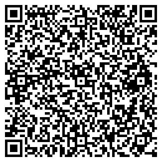 QR-код с контактной информацией организации № 64