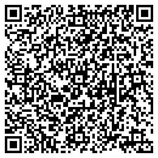 QR-код с контактной информацией организации № 8