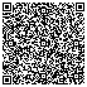 QR-код с контактной информацией организации НАЧАЛЬНАЯ ШКОЛА № 73