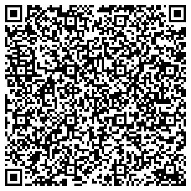 QR-код с контактной информацией организации КОМПЛЕКС МУЗЕЙНЫЙ ИСТОРИИ И КУЛЬТУРЫ ОРШАНЩИНЫ