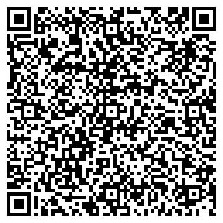 QR-код с контактной информацией организации № 142