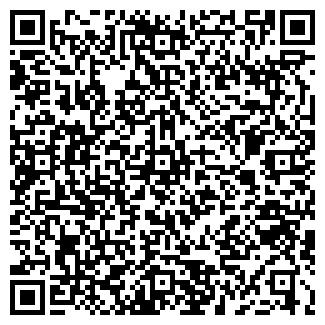 QR-код с контактной информацией организации КУСП СОВХОЗ ДНЕПР