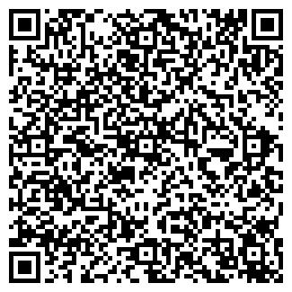 QR-код с контактной информацией организации № 40