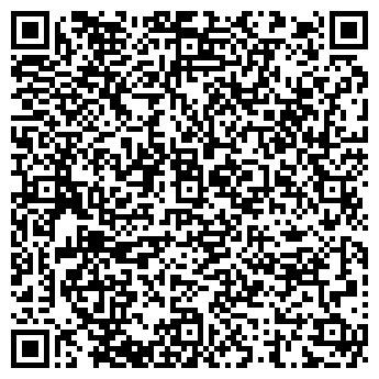 QR-код с контактной информацией организации № 8 СОШ, МОУ