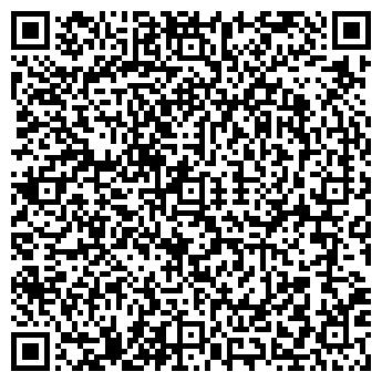 QR-код с контактной информацией организации № 15 СОШ, МОУ