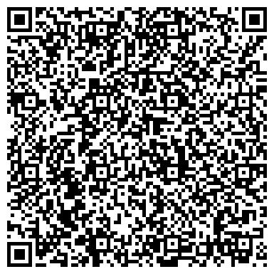 QR-код с контактной информацией организации № 17 ОТКРЫТАЯ СМЕННАЯ ОБЩЕОБРАЗОВАТЕЛЬНАЯ ШКОЛА, МУП