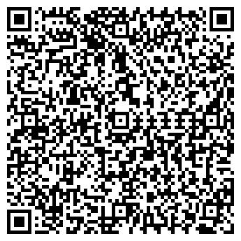 QR-код с контактной информацией организации № 20 МОУСОШ