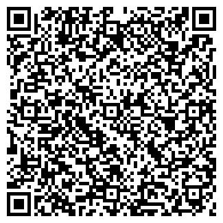 QR-код с контактной информацией организации № 23, МУП