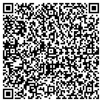 QR-код с контактной информацией организации № 27 СОШ, МОУ
