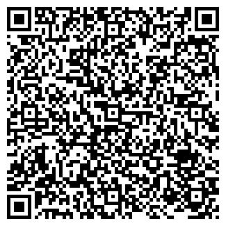 QR-код с контактной информацией организации № 32, МУП