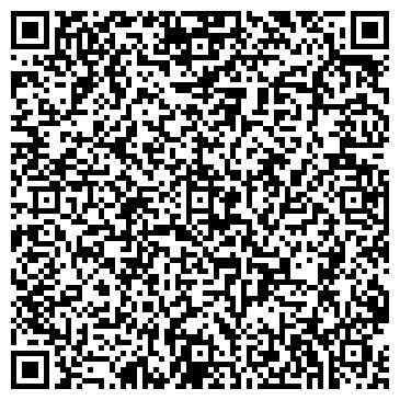 QR-код с контактной информацией организации № 39 ВЕЧЕРНЯЯ СРЕДНЯЯ ШКОЛА, МУП