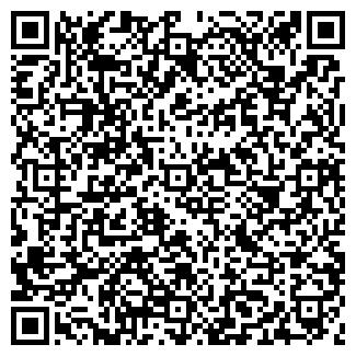 QR-код с контактной информацией организации № 41, МУП