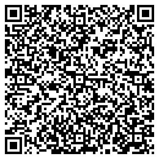 QR-код с контактной информацией организации № 43, МУП