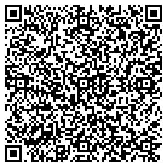 QR-код с контактной информацией организации № 48 СОШ, МОУ