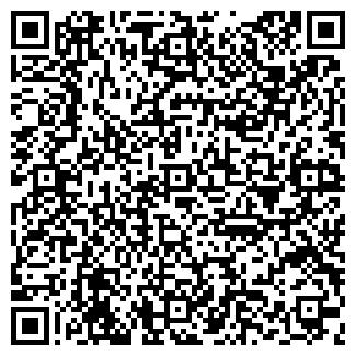 QR-код с контактной информацией организации № 54, МОУ