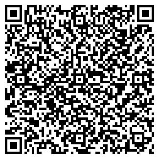QR-код с контактной информацией организации № 56, МОУ