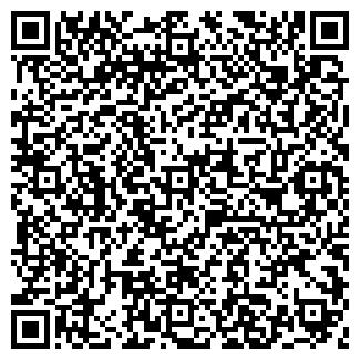 QR-код с контактной информацией организации № 61, МУП