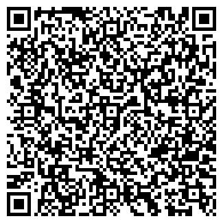 QR-код с контактной информацией организации № 63 СОШ, МОУ