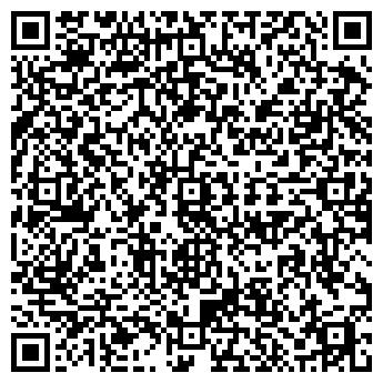 QR-код с контактной информацией организации МИР БЕЗОПАСНОСТИ ОДО